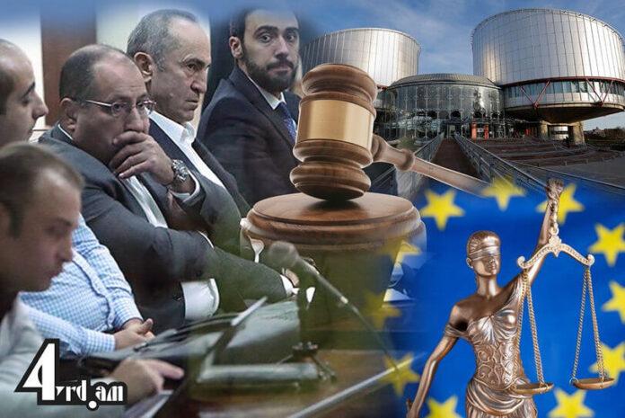 ՈՒշագրավ․ Եվրադատարանը շառաչուն ապտակներ հասցրեց ՍԴ-ին և Քոչարյանի փաստաբանական խմբին