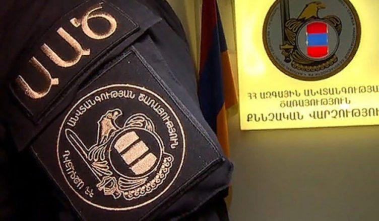 Արտակարգ դեպք Հայաստանում. ինչ կապ ունի ԱԱԾ-ն