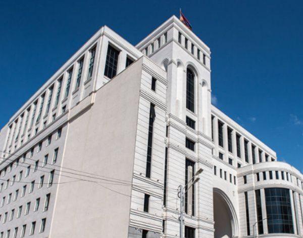 Քիչ առաջ ՀՀ արտաքին գործերի նախարարությունը հաղորդագրություն է տարածել